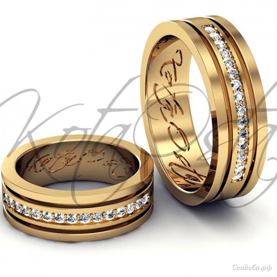 Купить обручальные кольца З214 (Италия, материал: желтое золото, с несколькими бриллиантами) - Ювелирный салон