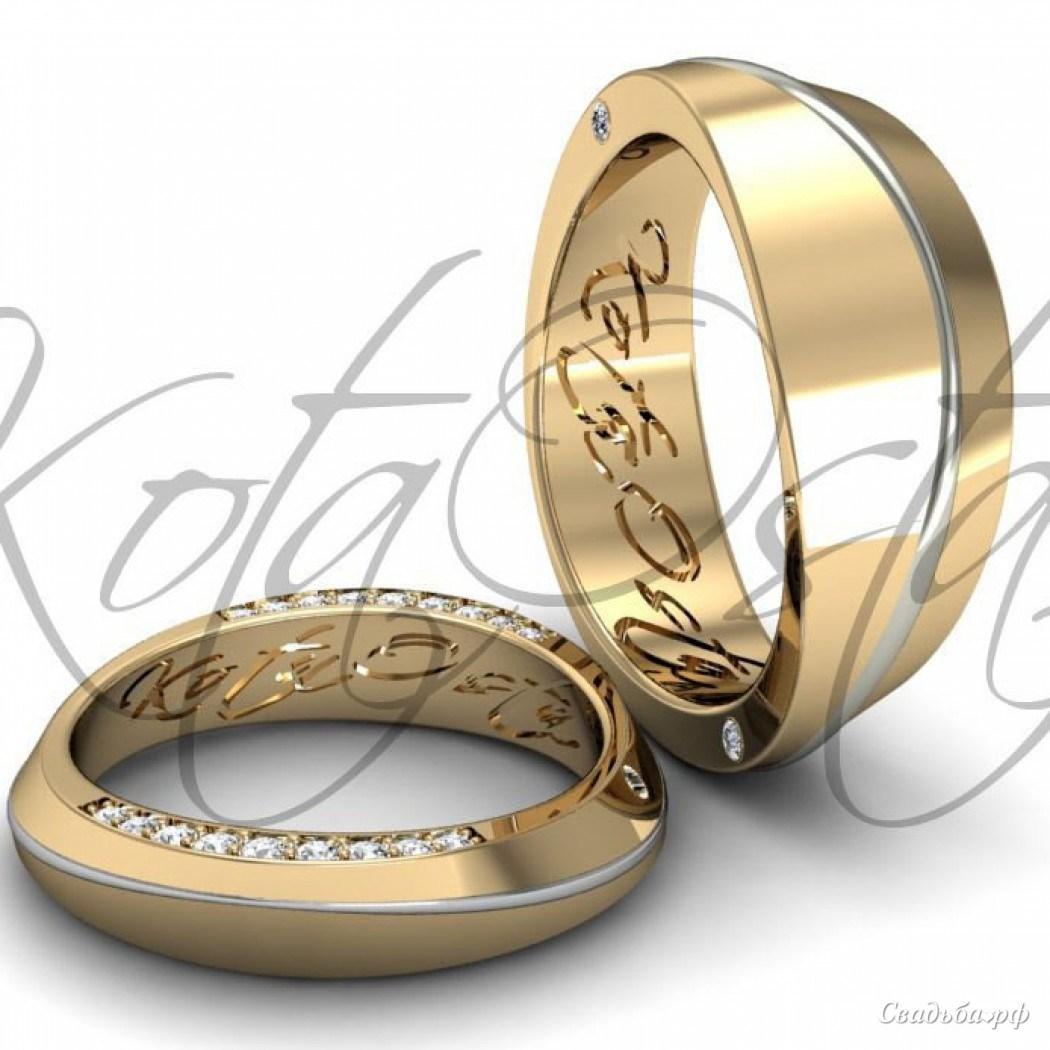 Купить обручальные кольца З221 (Италия, материал: комбинированное, с несколькими бриллиантами) - Ювелирный салон