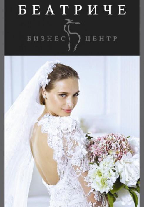 Свадебный салон Беатриче (Хабаровск) | 30 свадебных платьев